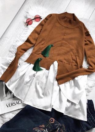 Нереально крутой свитерок с комбинацией блузы