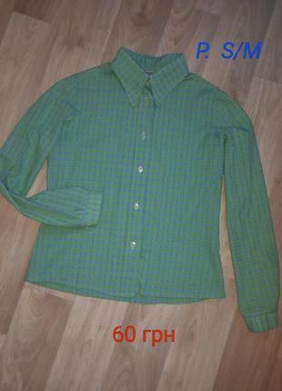 Рубашка в клеточку  блуза