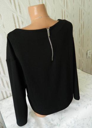 Базовый свитер оверсайз чёрного цвета спущенные рукава свитшот с металлическим замочком