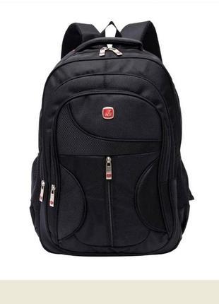 Фирменный рюкзак wyl для учебы, спорта, путешествий