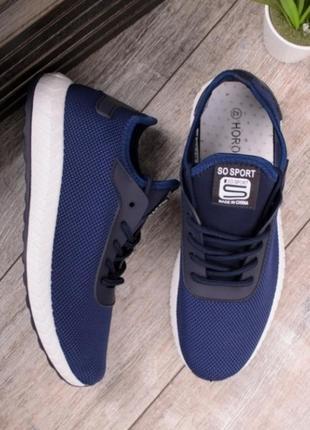 Синие мужские летние кроссовки