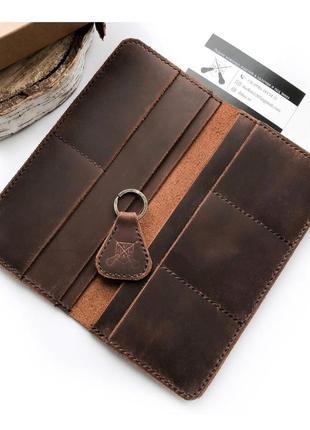 Кожаный кошелёк ручной работы из натуральной кожи+брелок в подарок модель унисекс