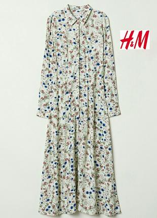Красивейшее платье/рубашка, из гладкой вискозы.