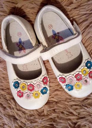 Туфельки маленькой моднице