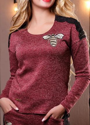 Женский бордовый/марсала свитшот-кофта с вышивкой (925 svtt)
