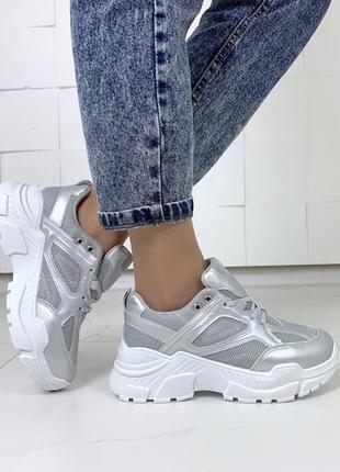 d269f1cb Массивные серебристые кроссовки, серебристые кроссовки на высокой подошве.