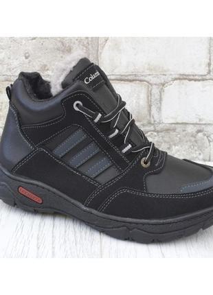 Зимние мужские кроссовки-ботинки