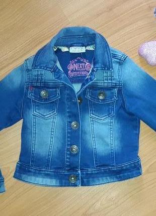 Джинсовая куртка девочке 5 лет