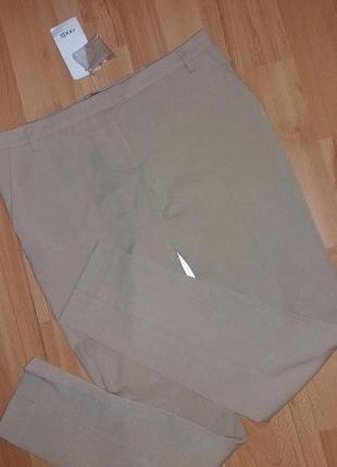 Стильні нюдові  класичні завужені  штанішки на весну-літо