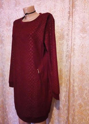 Стильное платье из фактурной ткани.