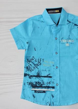 Хлопковая голубая рубашка, с коротким рукавом, турция