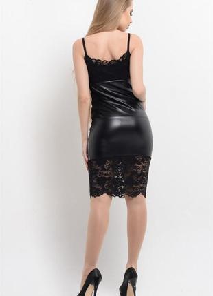 Шикарное платье -комбинация миди ,актуальный бельевой стиль ,размеры