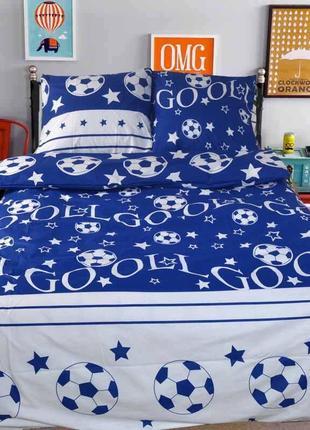 Комплект постельного белья полуторка для мальчика футбол