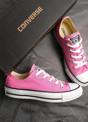 Converse оригинал розовые классические кеды