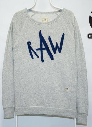 Свитшот \ кофта g-star raw