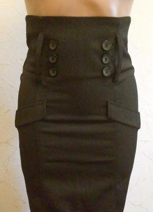 Офисная юбка с завышенной талией