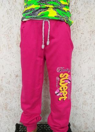 Классные детские спортивные штаны