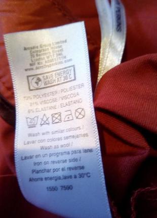 Брендовые брюки dorothy perkins5 фото