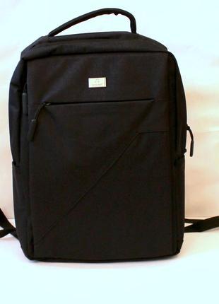 Рюкзак, ручная кладь, рюкзак самолетный, городской рюкзак, молодежный рюкзак