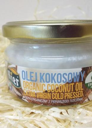 Кокосовое масло 100% первый холодный отжим