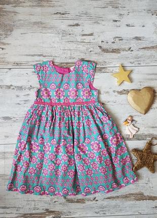 Платье сарафан наряднон