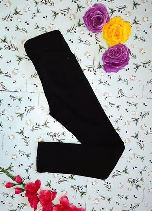 Акция 1+1=3 шикарные качественные черные узкие высокие джинсы скинни next, размер 42 - 44