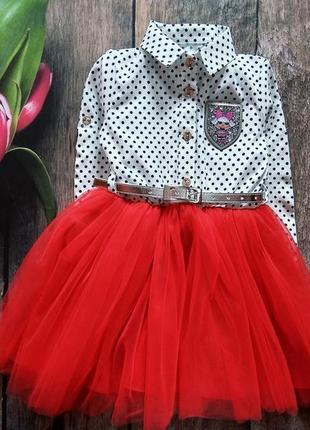 Платье с фатином супер красивое