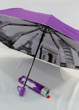 Фиолетовый полуавтомат с тефлоновой серебряной пропиткой и рисунком внутри
