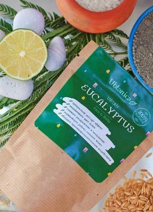 100% органический эвкалиптовый убтан для кожи