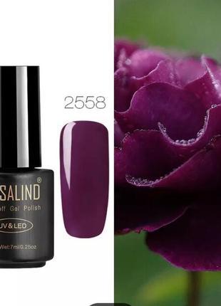 Гель лак rosalind 2558