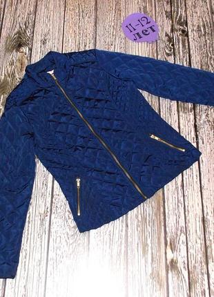 Демисезонная куртка h&m для девочки 11-12 лет. 146-152 см