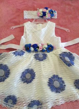 Плаття нарядное