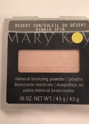 Пудра хайлайтер солнце пустыни mary kay мери кей