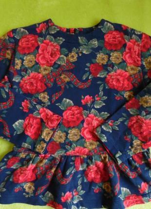 Блузка баска с баской цветочный принт в цветочек 9-10 лет