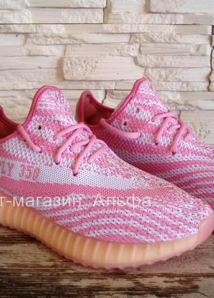 Женские кроссовки  adidas yeezy sply 350, розовые