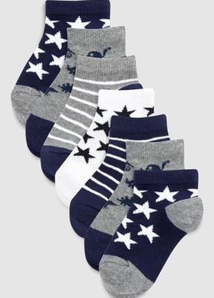 Комплект шкарпеток 7шт. next