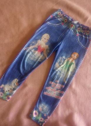 Модные легинсы для девочки