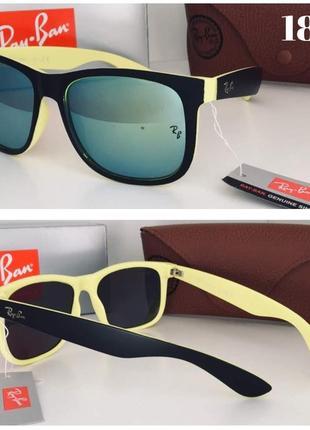 Яркие солнцезащитные очки