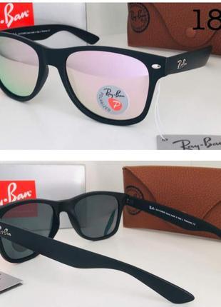 Стильные солнцезащитные очки с зеркальными поляризованными линзами