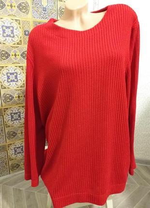 Джемпер. свитер.