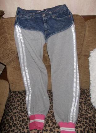В наличии модные спортивные брюки на манжете ,фирма pocket
