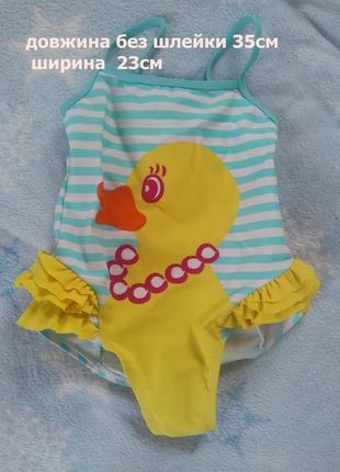 Для дітей купальник