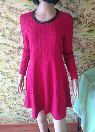 Платье с цепочкой