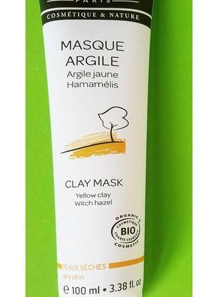 Cattier маска для сухой кожи (желтая глина, масла, экстракты).