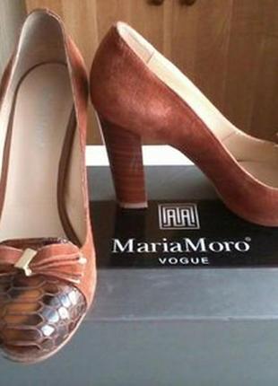 Продам новые женские кожаные туфли 35 (36) размера