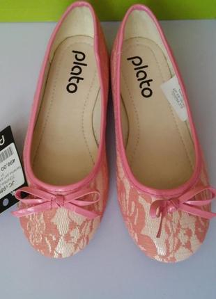 Нарядные туфли балетки plato