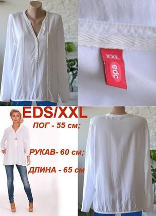 Легусенькая натуральная х/б блузка от бренда edc.