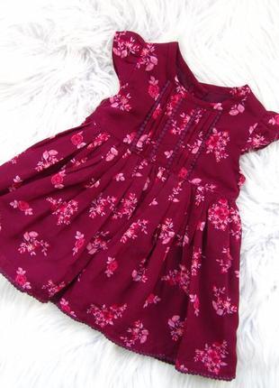 Стильное нарядное платье george