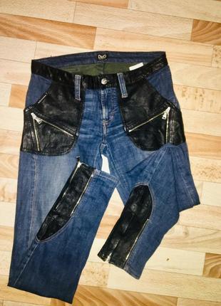 Нереально крутые эксклюзивные джинсы с молниями и кожей dolce&gabbana оригинал италия!!!