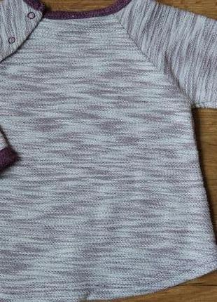 Новый свитшот кофта джемпер ergee на 9-12 месяцев рост 80 см2 фото